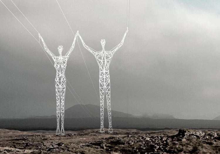 Re с днём энергетика