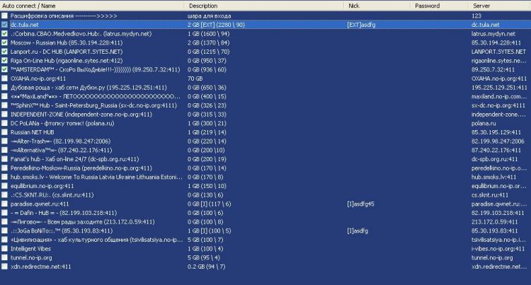 Dc++ 0863(x86x64) + portable